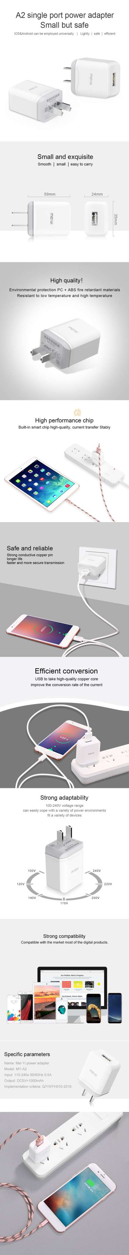 meiyi wall type usb charger 5v1a.jpg